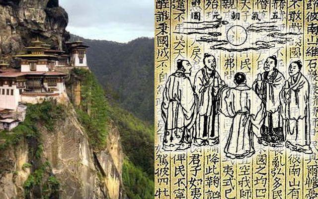 Feng Shui origenes